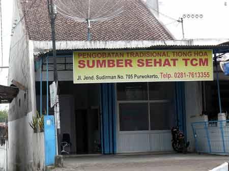 Sumber Sehat TCM Purwokerto