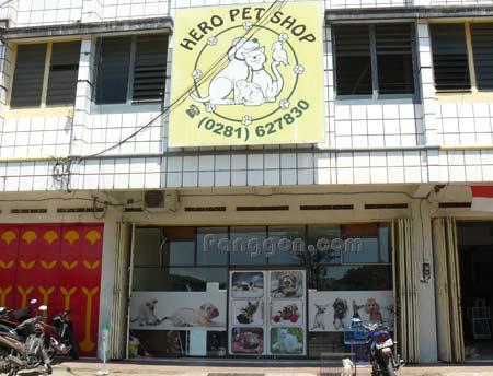 Hero Pet Shop Purwokerto