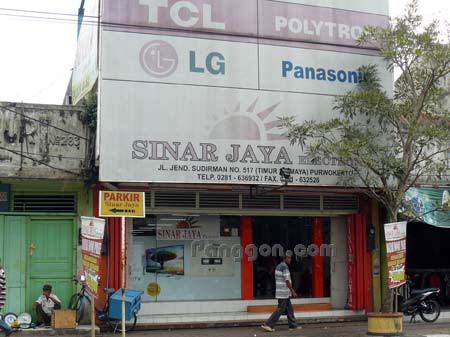 Sinar Jaya Electronic Purwokerto