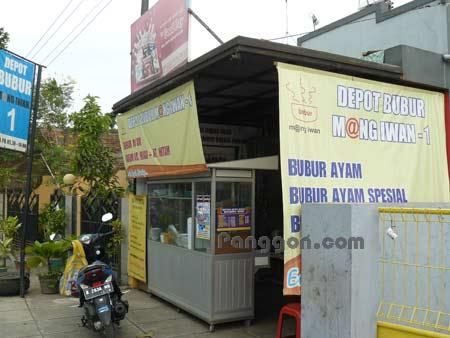 Depot Bubur M@ng Iwan - 1 Teluk