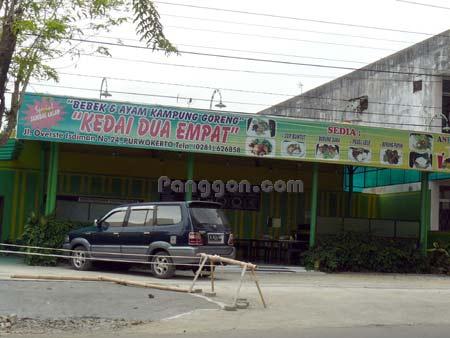 Bebek & Ayam Kampung Goreng Kedai Dua Empat Purwokerto