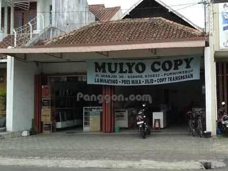 Fotokopi Mulyo Copy Purwokerto