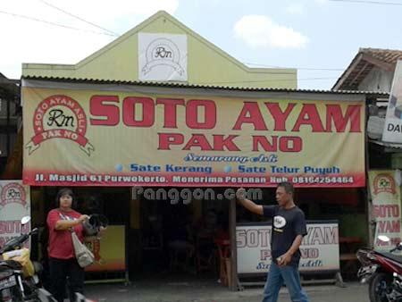 Soto Ayam Pak NO Purwokerto
