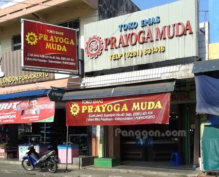 Toko Emas Prayoga Muda Purwokerto