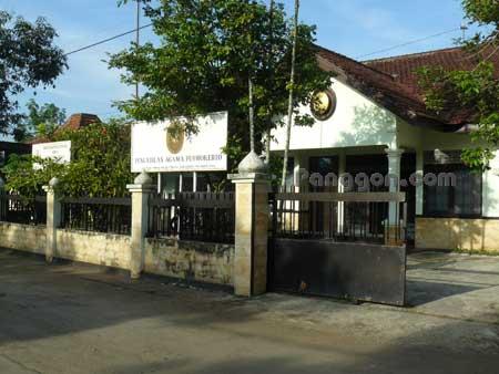 Kantor Pengadilan Agama Purwokerto