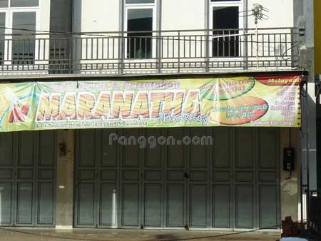 Toko Kertas dan Percetakan Matanatha Advertising Purwokerto