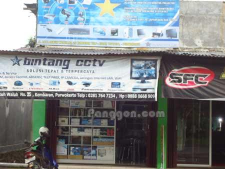 Toko Bintang CCTV Purwokerto
