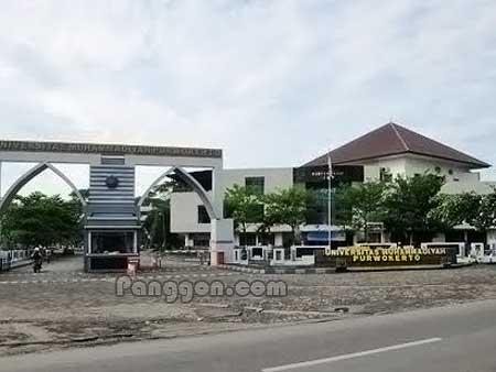 Kampus Universitas Muhammadiyah Purwokerto
