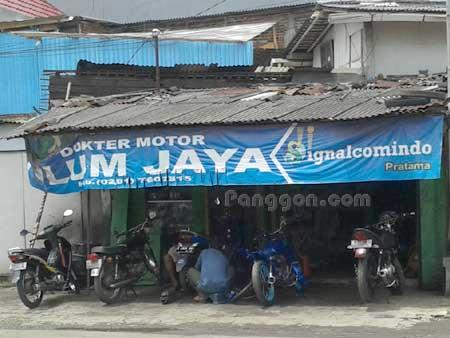 Bengkel Motor Ulum Jaya Karangbawang Purwokerto