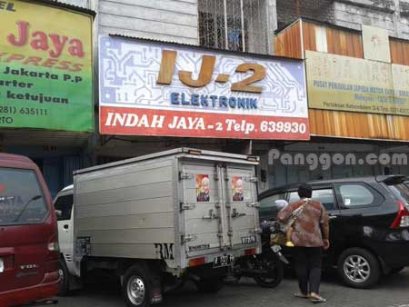 Toko Spare Part Indah Jaya IJ-2 Elektronik Kebondalem Purwokerto