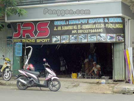 Java Racing Sport (JRS) Purbalingga