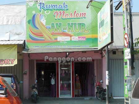 Rumah Moslem An-Nur Purwokerto