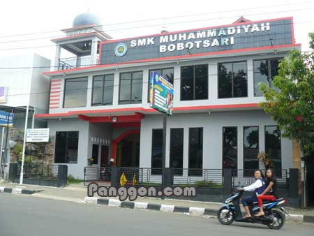SMK Muhammadiyah Bobotsari Gedung 1