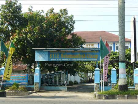 Kampus STIE Muhammadiyah Cilacap