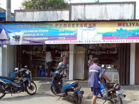 Fotocopy dan Percetakan CV. Adji Putra Satria Purwokerto