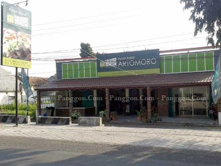 Rumah Makan Ayam Bakar Artomoro Purwokerto