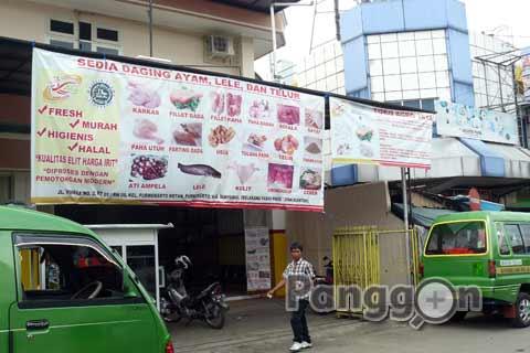 Toko Agro Jaya Pasar Wage Purwokerto