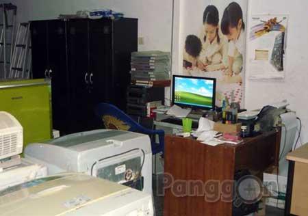 Service Elektronik CV. Susilo Istana Electronic Cilacap