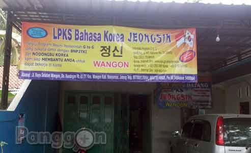 Lembaga Pendidikan LPKS JEONGSIN Wangon