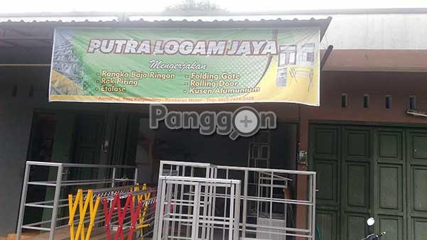 Putra Logam Jaya Purbalingga
