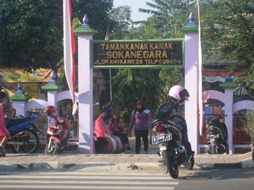 TK SOKANEGARA